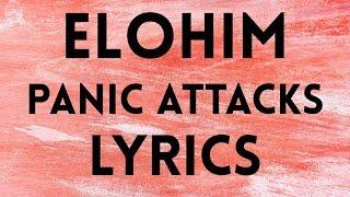 Elohim - Panic Attacks feat. Yoshi Flower