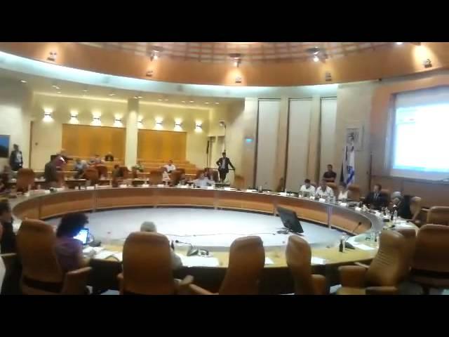 Landmark Jerusalem Vote Whitewashes Illegal Arab Building