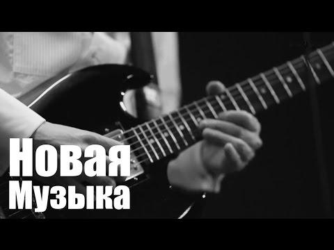 Василий К. - Василий К. & Интеллигенты - Братья