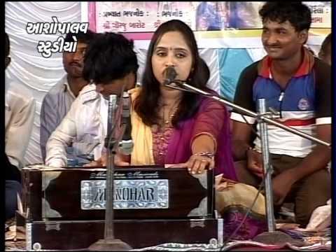 Gujarati Dayro Ravechi Maa mevasha Date 04-05-2014 Part 07
