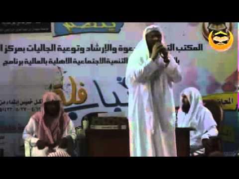 الشيخ علي اللبان نهايات الحب الكاذب ــ اسمع واسمعي thumbnail