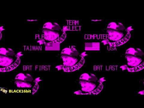在 VB 遊戲裡的台灣棒球隊。Taiwan Team in Virtual League Baseball (USA) Virtual Boy