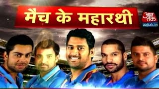 Vishesh on India's 6th win against Pakistan in World Cup