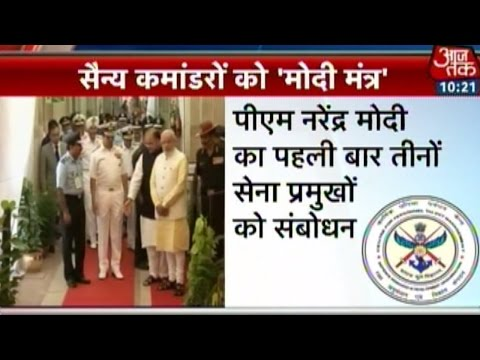 PM Modi to give mantras to Defence chiefs today
