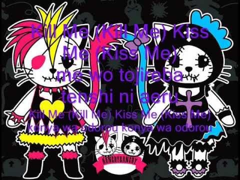 Hangry And Angry - Kill Me Kiss Me