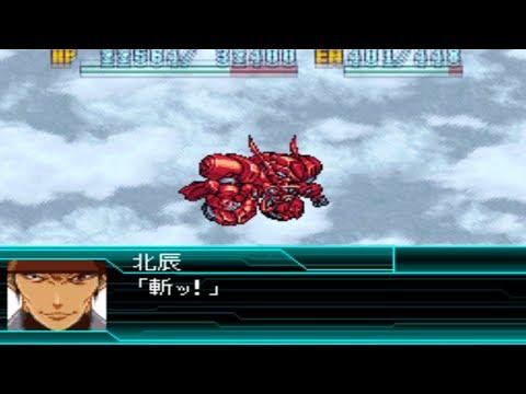 Super Robot Wars W - Yatenkou Attacks