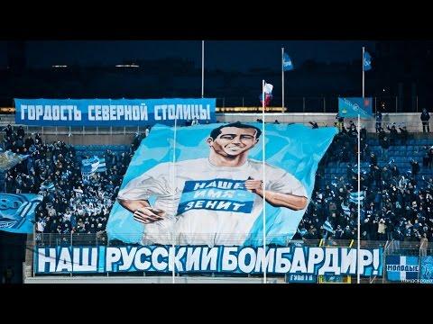 10 голов Александра Кержакова / 10 goals of Alexandr Kerzhakov