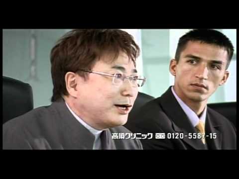 Yes高須クリニックドバイCM PART3 西原篇 60秒.avi