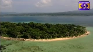 documentary on andaman nicobar islands