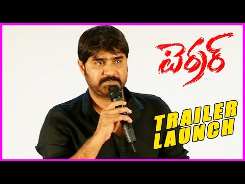 Terror Movie Trailer Launch    Srikanth & Nikhita (HD)