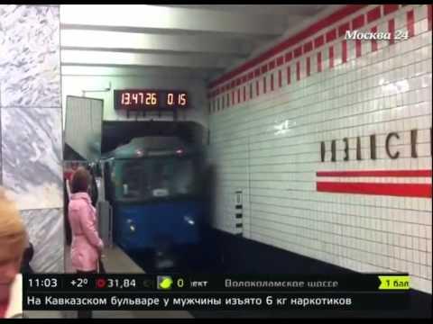 Машинист на ходу выпал из кабины поезда метро