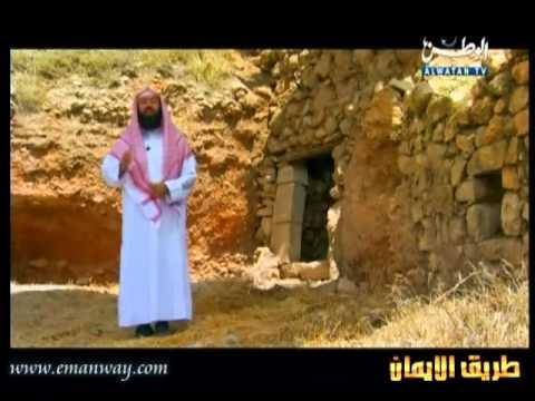 قصة داوود عليه السلام للشيخ نبيل العوضي كامله