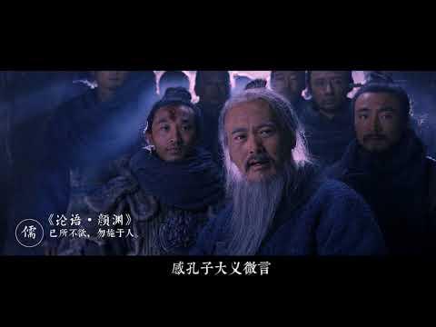 【大秦嘴炮帝国(二)】先秦风骨·诸子百家(番外)