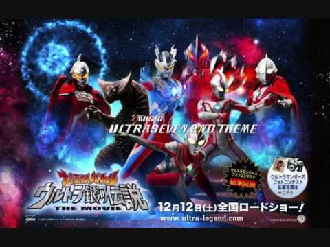 The Legend Of Ultraman - Part 1 (countdown To Zero) video