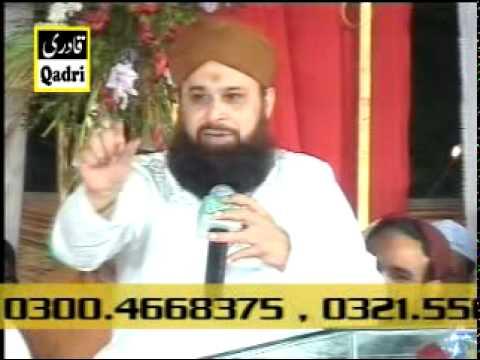 Paygham Saba Laey Hy-Owais Qadri in Eid Gah Sharif (2010).