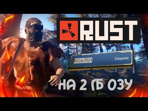 Rust v2086 сервера торрент - vsetop. org