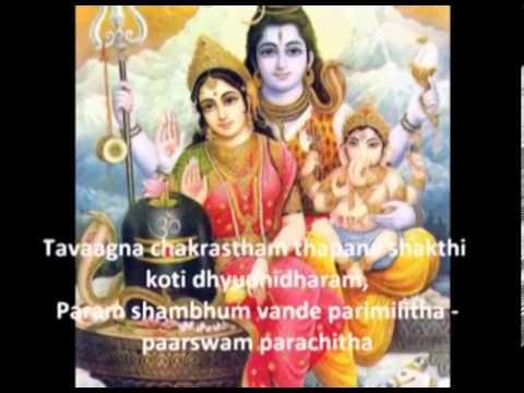 Soundarya Lahari Part - Iv video