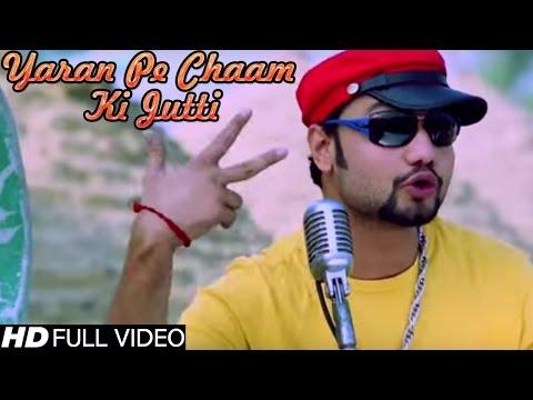 Yaran Pe Chaam Ki Jutti - Gajender Phogat - KD - Haryanvi Badmashi Song - NDJ Music