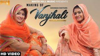 Making of Vanjhali | Nooran Sisters | White Hill Music