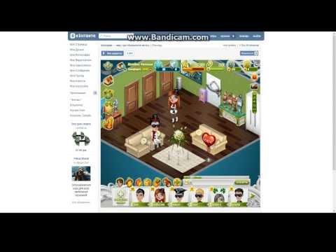 Как создать игру аватария вконтакте - ВМС Строй