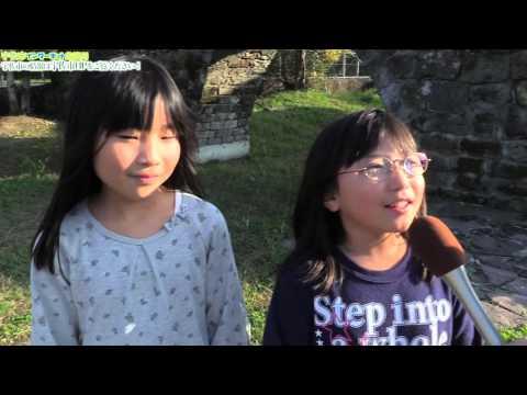 石橋の魅力を伝える ふるさと子供ガイド〜未来に伝えたい石橋〜