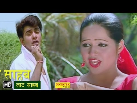 Laat Sahab Promo Uttar Kumar Haryanavi Latest Film Sonotek Hansraj Avi video