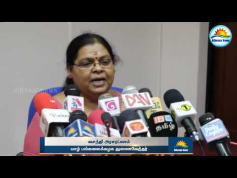 Racism Inductive operations was not in University of Jaffna