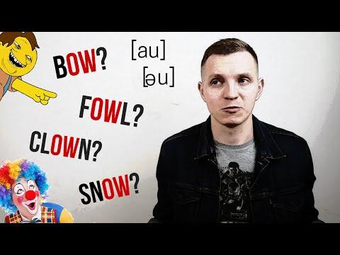 ПРОИЗНОШЕНИЕ #1. Как узнать, как произносится слово?