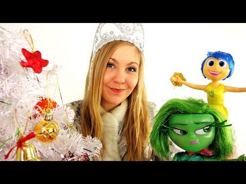 Радость и Брезгливость украшают елку и встречают Снегурочку. Головоломка. Игрушки. Видео для детей.