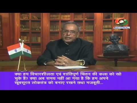President addresses the nation on the eve of India's 68th Independence Day