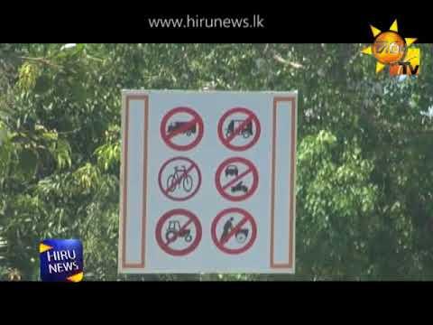 bus priority lane|eng