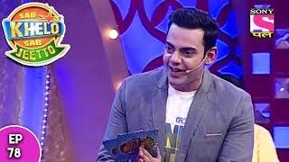 Sab Khelo Sab Jeetto - सब खेलो सब जीतो - Episode 78 - 1st October, 2017