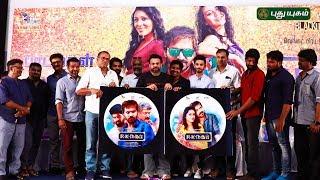 'RK Nagar' Movie Audio Launch   Red Carpet   24/06/2018