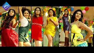 U PE KU HA LATEST Theatrical Trailer | Rajendra Prasad | Oollo Pelliki Kukkala Hadavidi