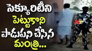 Union Minister Radha Mohan Singh Caught Urinating in Public || Swachh Bharat
