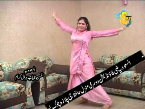 mujra Unknown