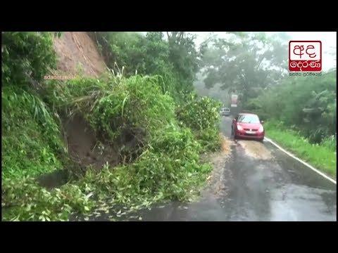 landslide early warn|eng