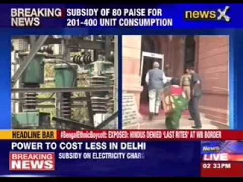 Power gets cheaper in Delhi