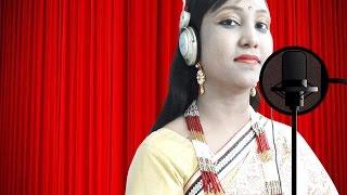 Ami Shunechi Sedin Tumi | Moushumi Bhoumik | Cover Mukta Khan | Bangla Song | bangla new song 2017.