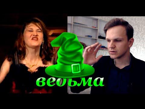ЛАРИН ПРОТИВ - НАТАЛЬЯ БАНТЕЕВА