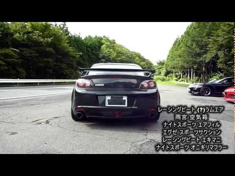 RX-8 Exhaust Sound Collection Music Videos