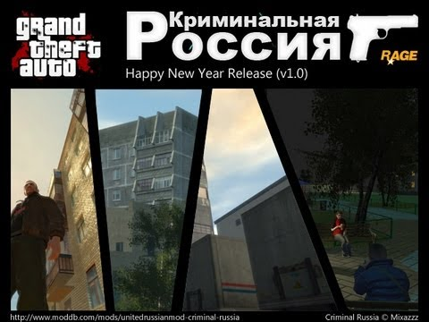 Rusia criminal RAGE