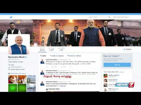 Prime Minister Narendra Modi Wishes Rahul Gandhi on His Birthday | India | News7 Tamil |