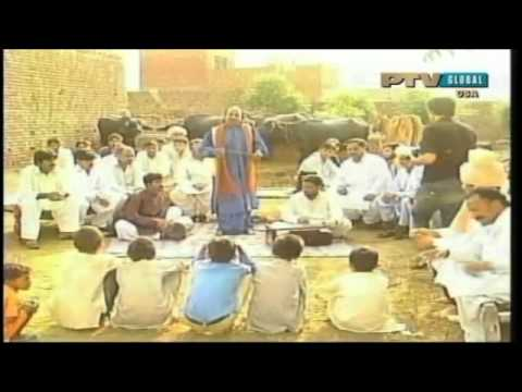 Wajan Marian Bulaya video