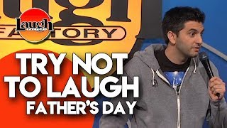 Try Not to Laugh | Father's Day