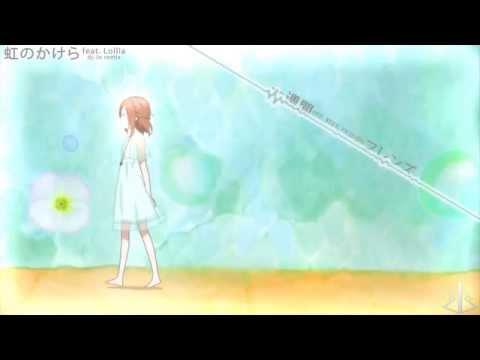 Niji No Kakera Feat. Lollia - EDM/Dubstep [ Dj-Jo Remix ]