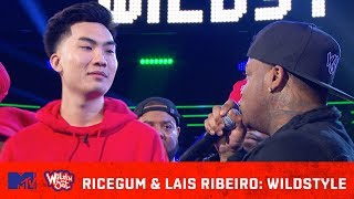 Conceited Goes After RiceGum & Lais Ribeiro Saves the Food God | Wild 'N Out | #Wildstyle