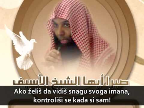 Allah nas vidi i kad smo sami!, Views: 329, Comments: 0
