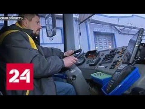 ДТП на Кутузовском проспекте: первым из строя вышел видеорегистратор - Россия 24