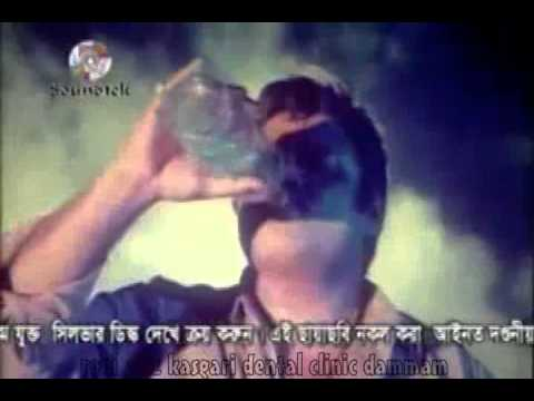 A Jibon Keno Eto Rong Bodlai By Kumar Sanu Bangla Movie Song video